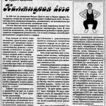 Лечение аритмии в москове институт бакулева